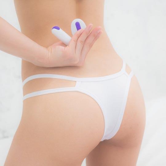 Sexy Panties with Vibrator Pocket