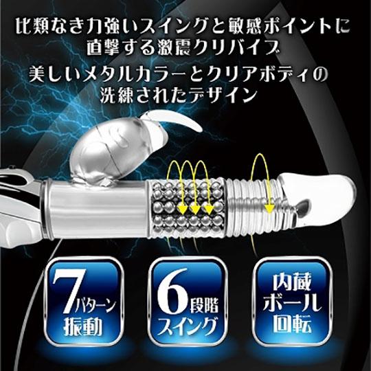 Silver 7 Ultimate Vibrator