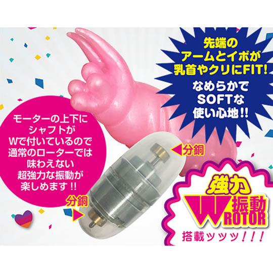 ChiChi Kurity Pink Vibrator