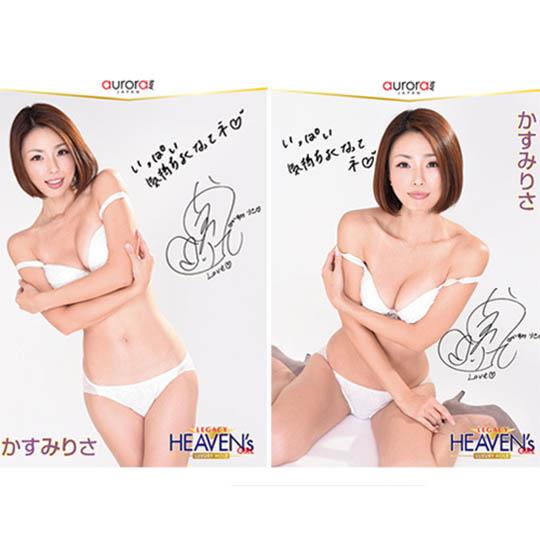Legacy Heavens Girl Luxury Hole Risa Kasumi Porn Star Onahole