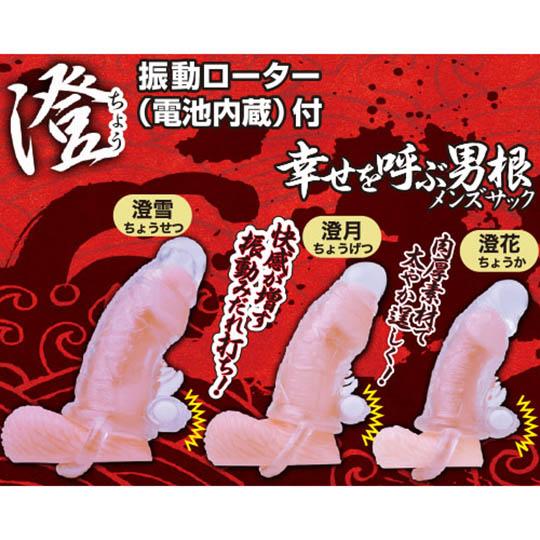 Konkatsu Clear Penis Sleeve