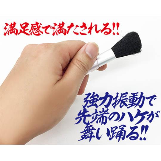 Zetcho Midare Crazy Climax Vibrator Brush
