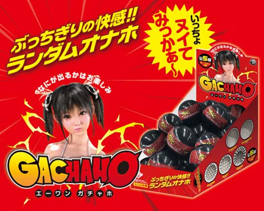 A-One Gachaho Box (Pack of 25)