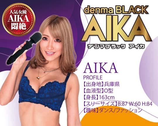 Denma Black Aika Wand Massager