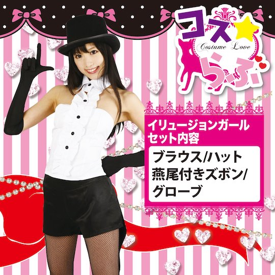 Magic Show Assistant Cosplay Costume