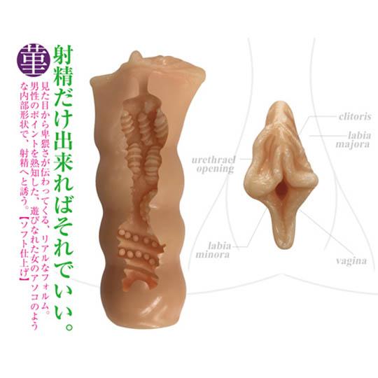 Marugoto Shou-in-Shin Sumire Onahole