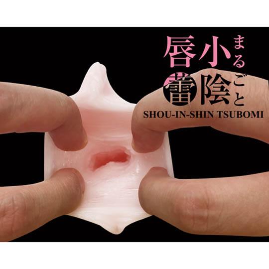Marugoto Shou-in-Shin Tsubomi Onahole