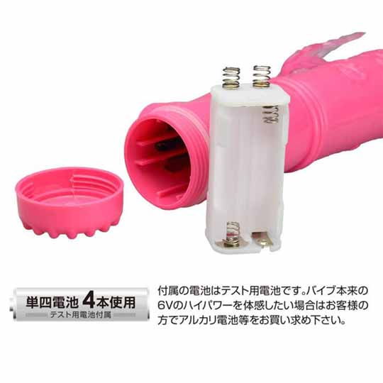 Xeno Piston Vibrator