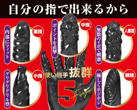 Anal Assassin Glove