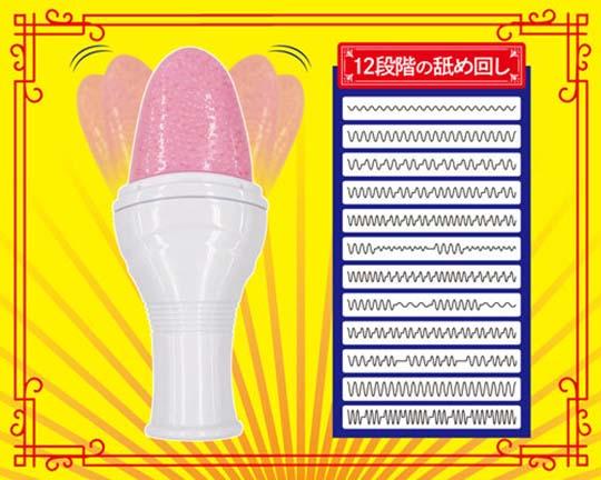 Climax Tongue Skill Verovibe
