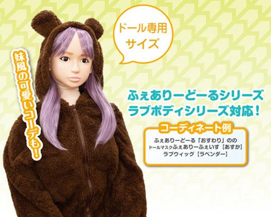 Fairy Cos Bear Ears Parker