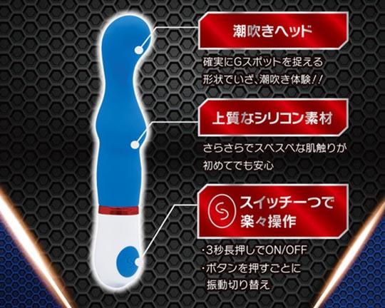 Infinity Stick Vibrator