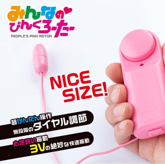 Peoples Pink Rotor Vibrator