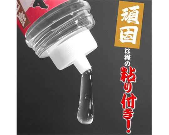 Ganko Honki Juices Tough Lubricant