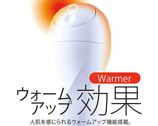Tryfun Personalization Electric Hole Light