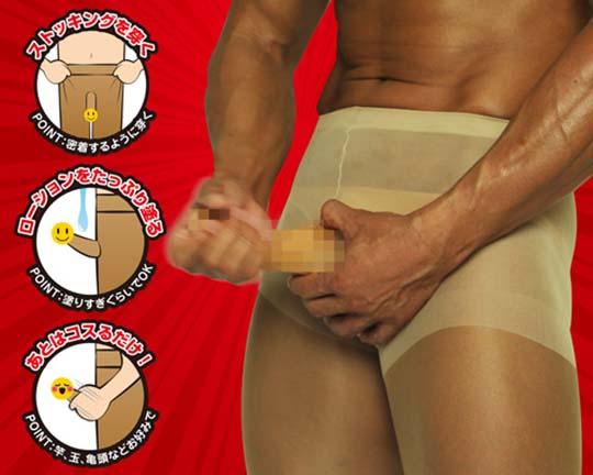 Onastockings Tights for Men