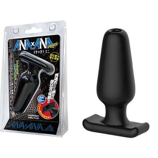 Ana x Ana Butt Plug Mini