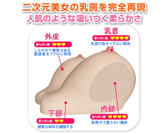 Chonyu Shizuku Mega Breasts Droplet Shape G-cup Soft Bust
