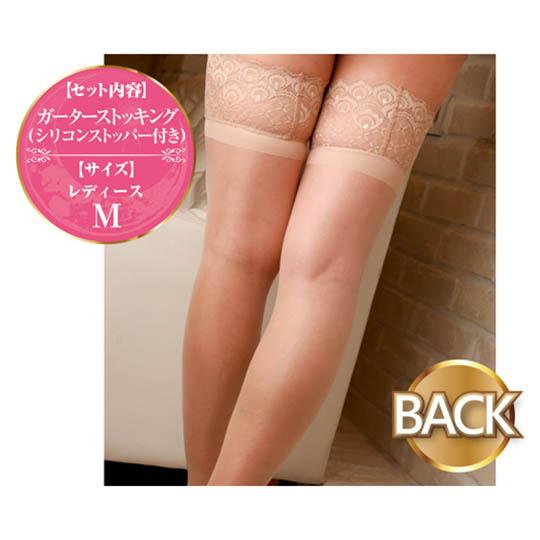 Crescente Beige Garter Stockings