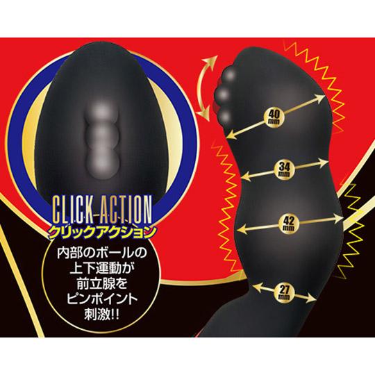 Ene Click Prostate Vibrator