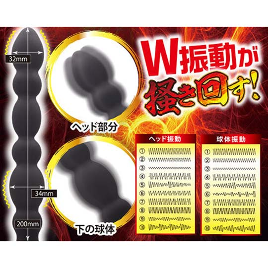 Gekiren Anal Impact Vibrator