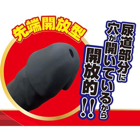 Goketsu Strong Cock Sleeve