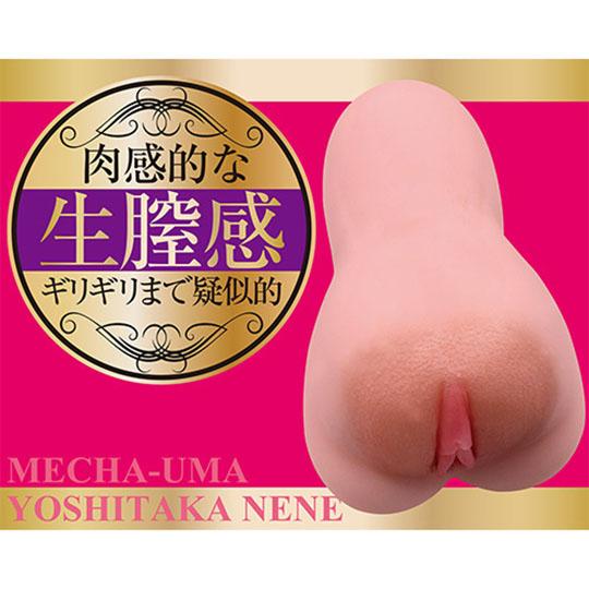 Mecha-Uma Nene Yoshitaka Onahole
