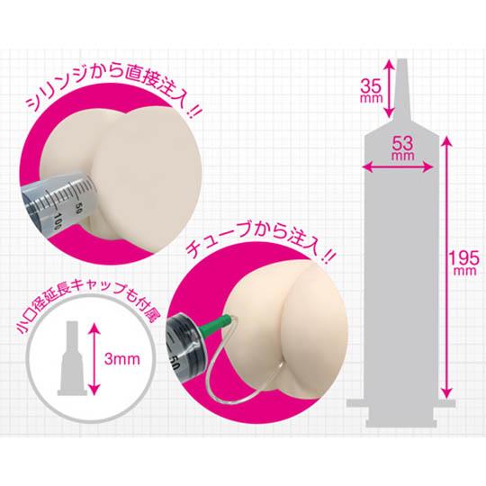 Medy No. 12 Plastic Anal Syringe with Tube 350 ml (12 fl oz)