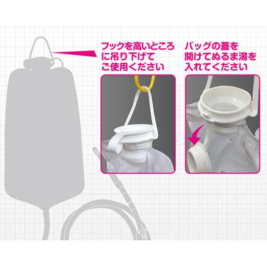 Medy No. 14 Anal Enema Bag 1,200 ml (41 fl oz)