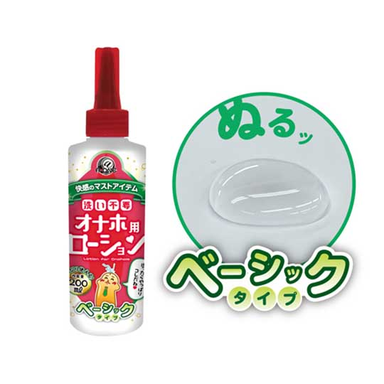 Non-Wash Onahole Lubricant Basic Type