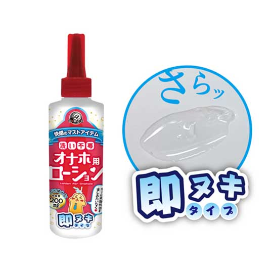 Non-Wash Onahole Lubricant Low-Viscosity Type