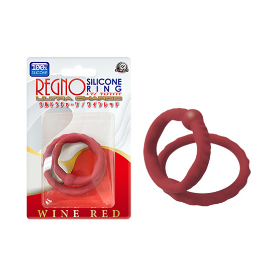 Regno Silicone Ring Ultra Charge