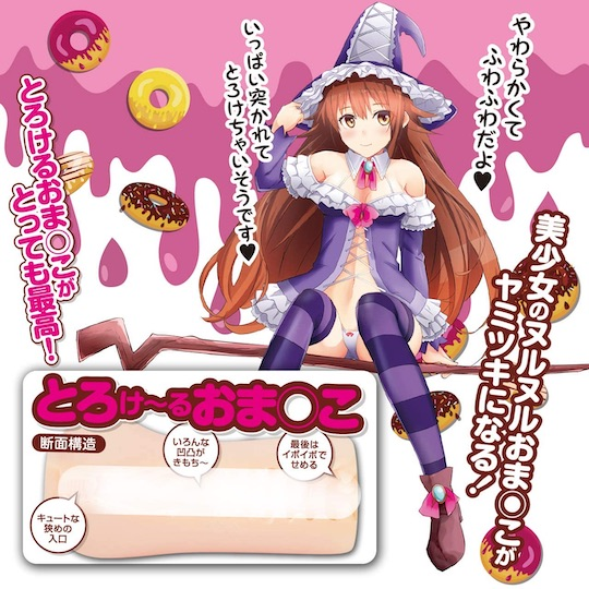 Sweet Sweet Witch Onahole