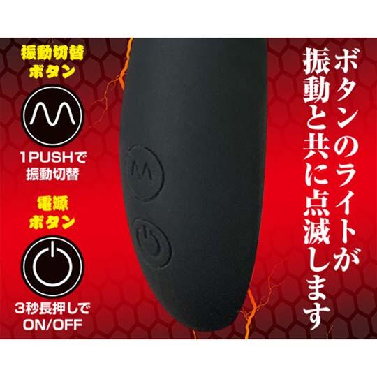 Ass Attack Warrior Vibrator Orochi