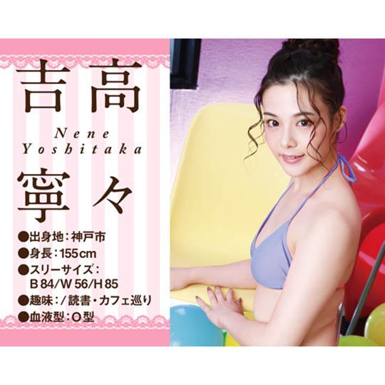 Whippie Pastel-Colored Denma Nene Yoshitaka Vibrator