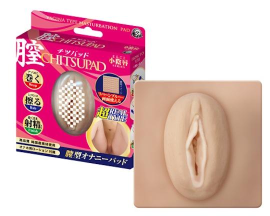 Chitsupad Vagina Masturbation Pad
