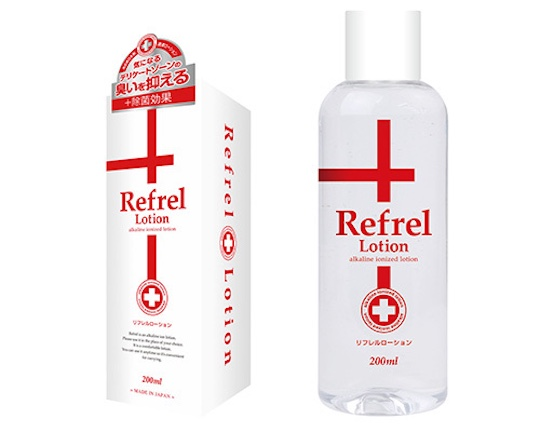 Refrel Lotion Ionized Water Lube