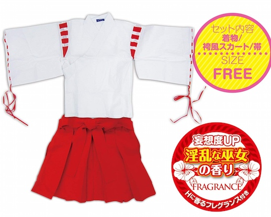 Air Doll Miko Shrine Maiden Apprentice Costume