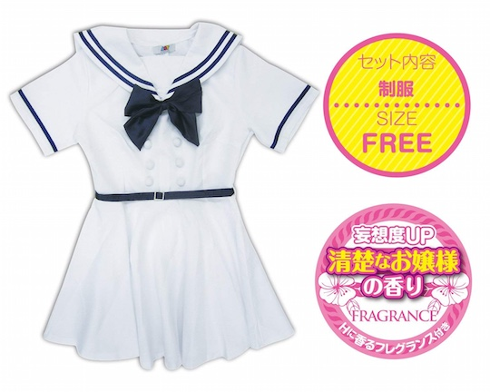 Air Doll Cosplay White Schoolgirl Uniform