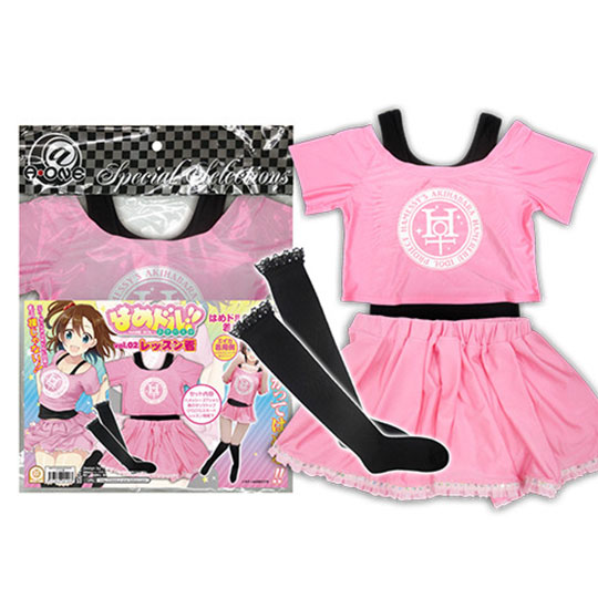 Air Doll Dance Class Costume