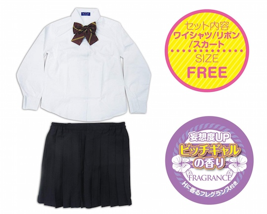 Air Doll Cosplay Costume Gyaru Schoolgirl Uniform