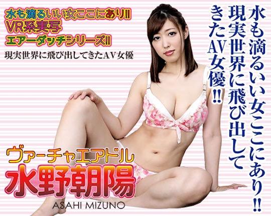 de beste houding best verkocht temperament schoenen Virtual Air Doll Asahi Mizuno