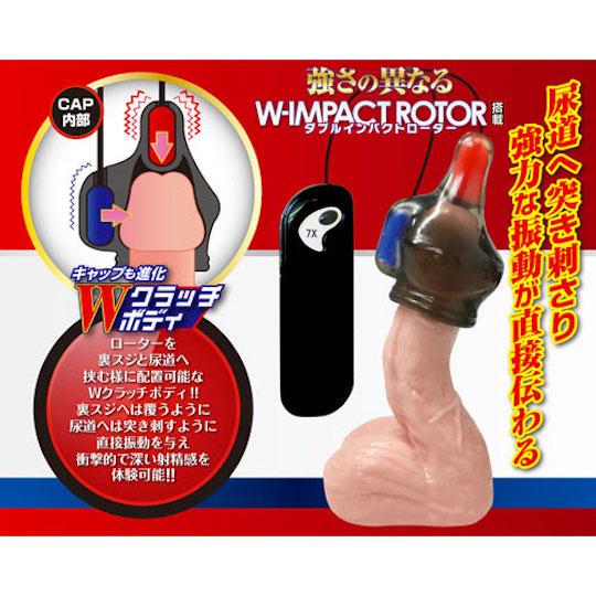 Black Lock Impact Glans Vibrator