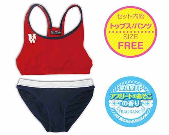 Air Doll Athletics Uniform Costume