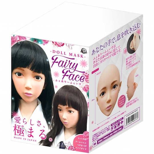 Doll Mask Fairy Face Sex Doll Accessory