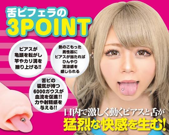Japanese Slut Tongue Piercing Blowjob Onahole