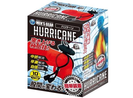 Mens Gear Hurricane Penis Ring Vibrator