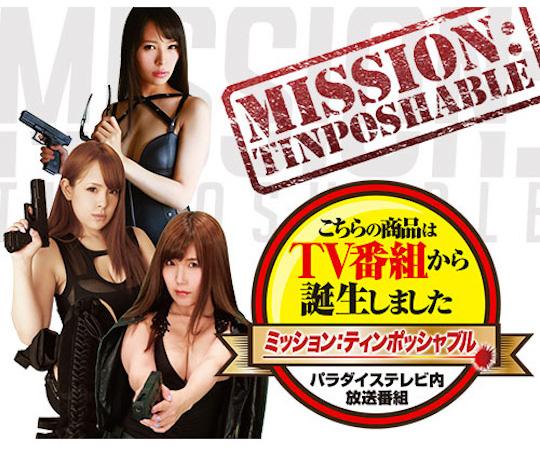 Mission Tinposhable 1 Kyoko Maki Onahole