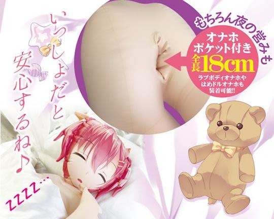 Neru-Doll Yumeno Neru Snuggle Doll