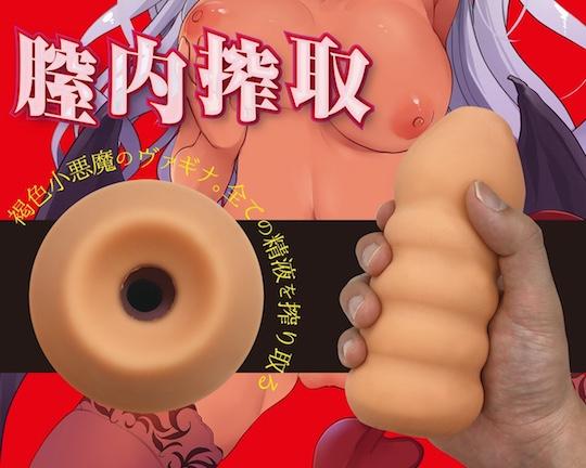 Six Uteruses Slutty Lilith Onahole